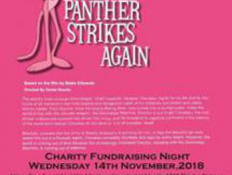 Pink Panther Strikes Again Play Charity Night